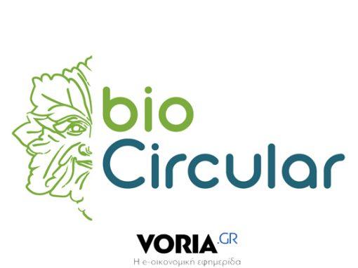 Biocircular, ένα βιοπαραγωγικό σύστημα κυκλικής γεωργίας ακριβείας